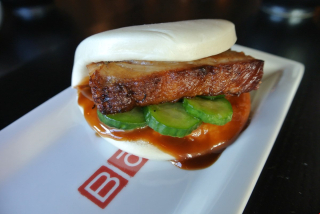 Kurobuta Pork Belly Steamed Bun