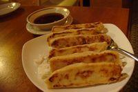 Pos_emperor_dumpling